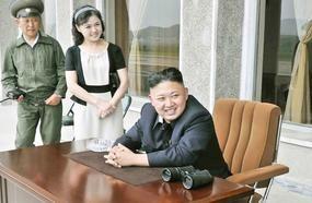 5 Rules Kim Jong-Un Makes His Wife Follow