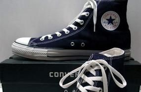 10 Most Iconic Sneakers Ever Made