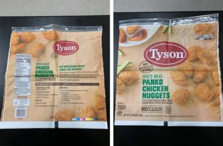 Chicken Nugget Recall: 18 Tons Of Tyson Panko Nuggets Recalled Over Rubber Contamination, How To Tell Your Product Is Safe