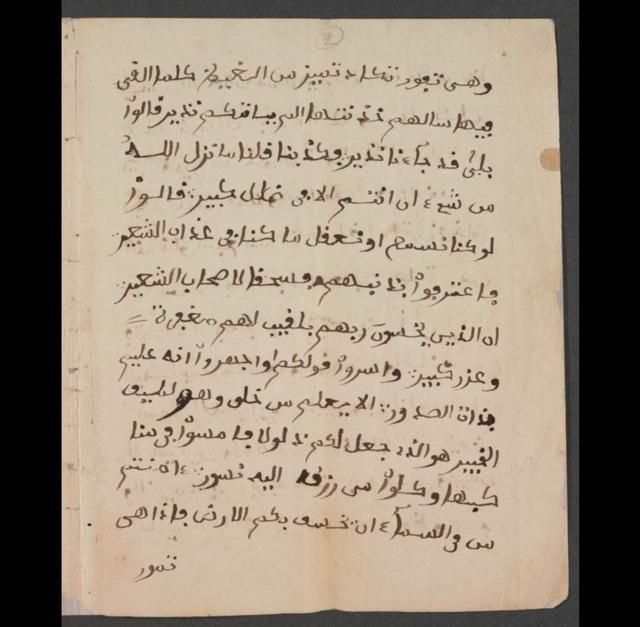 The Autobiography Of Omar Ibn Said: The Only Known U.S. Slave Narrative Written In Arabic