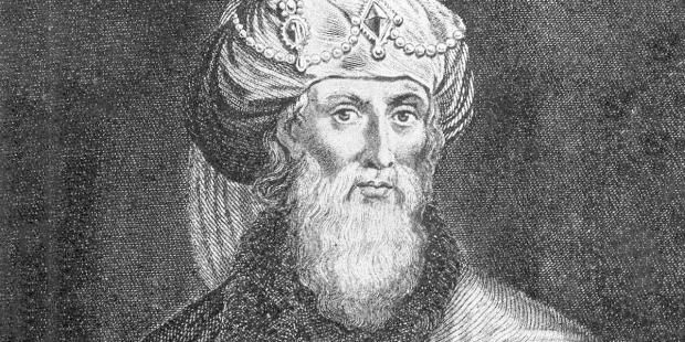 Josephus, The First-Century Jewish Historian Who Wrote About Jesus