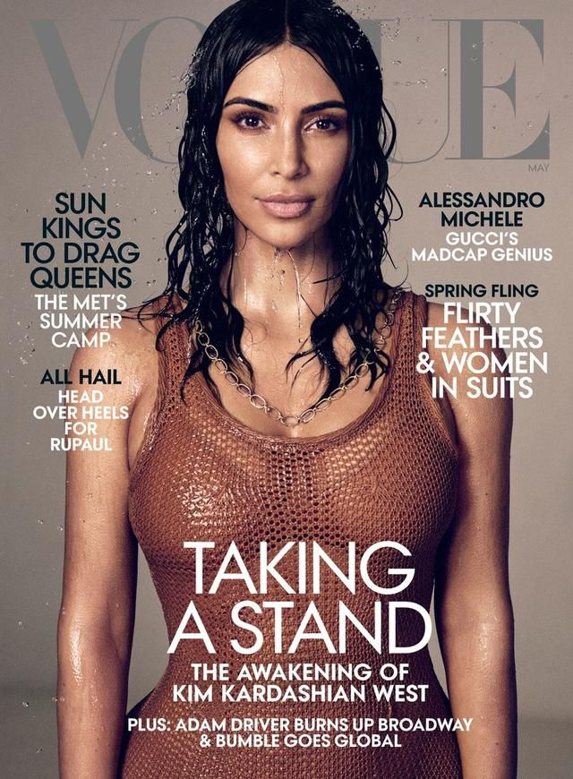 Kim Kardashian West bares curves for Vogue US May 2019