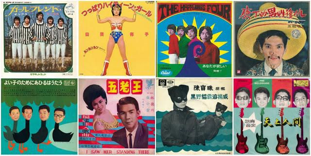 40 of the Worst Asian Album Covers EVER!
