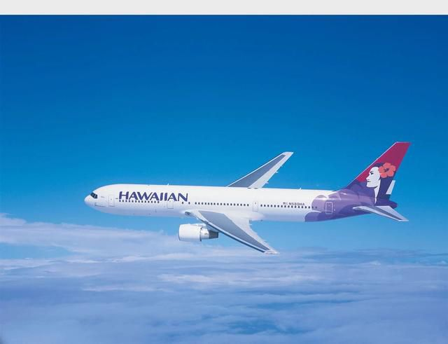 What happened to my Hawaiian Airlines refund? Travel Troubleshooter investigates