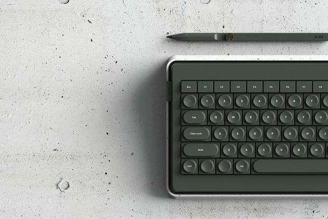 This modular keyboard design slides to double productivity!