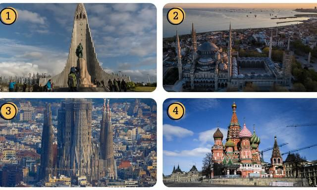 The CNN Travel quiz: Who, what, why, when and where in the world?