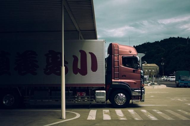 Business Ideas: How To Start A Trucking Company