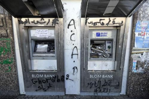 ATMs Spitting Back Bank Cards In Lebanon As