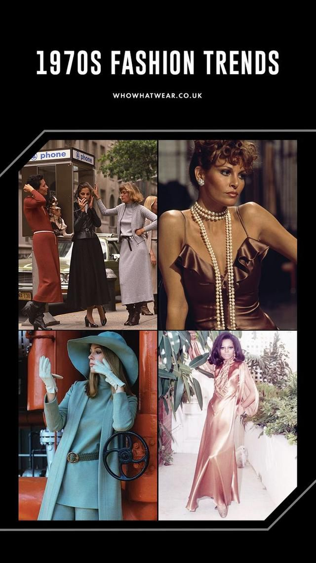 1970s Fashion Trends That Are So Right for Now