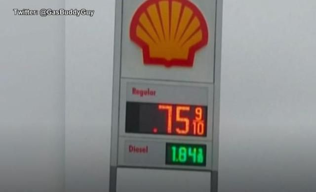 Just 75 cents per gallon? Gas prices continue to plunge amid pandemic